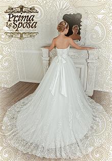 свадебные платья в Астане